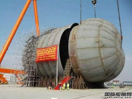 华滋海工世界最大船用C型液罐合拢