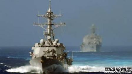 BAE向美国海军交付第150部敌友识别天线