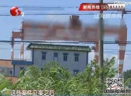 启东一家船厂欠下千万巨款遭法院强制执行