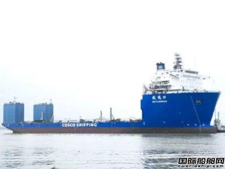 广东中远海运重工完成中远海特四艘半潜船改装工程