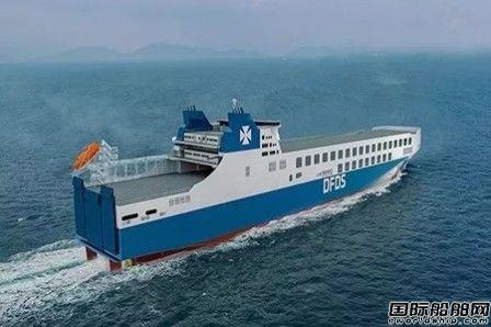 金陵船厂再获货物滚装船订单