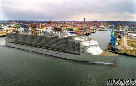 """这艘豪华邮轮变身船厂""""浮动酒店"""""""