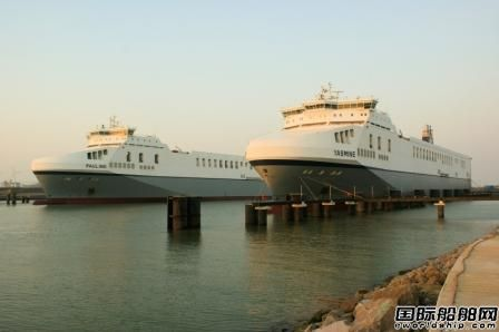 CLdN Cobelfret获得2艘新造滚装船贷款
