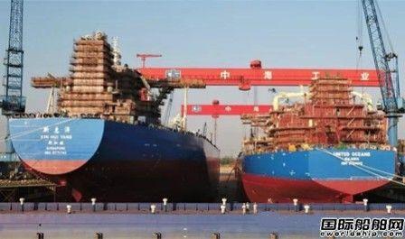 扬州中远海运重工获最多8艘散货船订单