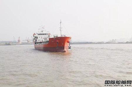 江苏海通一艘4960吨油船圆满试航归来