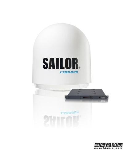 Cobham SATCOM获中国30艘船安装订单