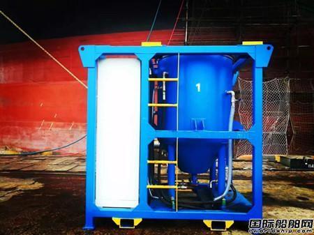中船澄西推出新型环保除锈装置