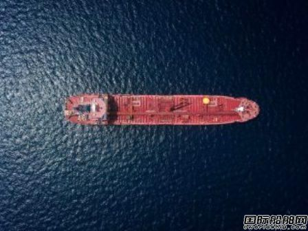 Thun Tankers新增一艘油船扩大船队规模