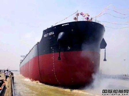 中船澄西一艘82000载重吨散货下水