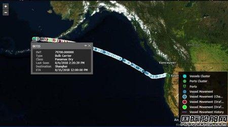 三周来首艘装载美国大豆货轮启程前往上海