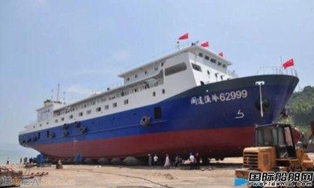 立新船舶第二艘最大海上水产加工船下水