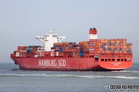 一艘新加坡籍集装箱船藏大量毒品被查获