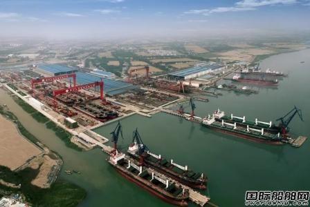 扬州大洋造船重整计划获法院批准