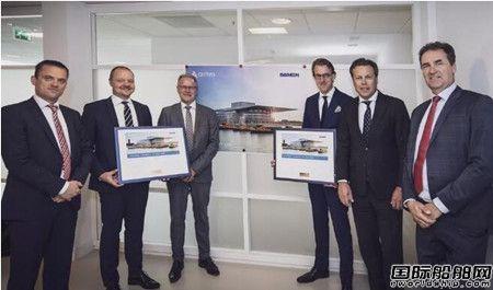 达门签订五艘全电动渡轮建造合同