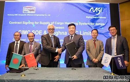 中集安瑞科联手MGI进军孟加拉化工储运市场