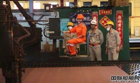 厦船重工第二艘7500车LNG汽车滚装船开建