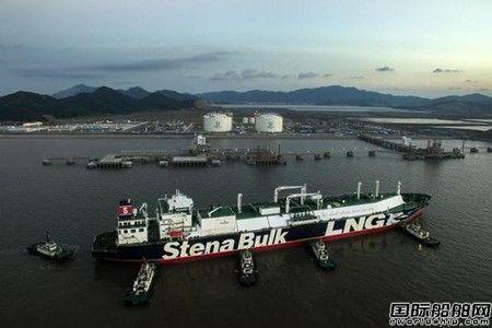 舟山新奥项目迎来首艘液化气船
