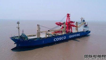 最宽货物!中远海运特运超极限运输再创新纪录