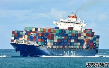 两艘船在直布罗陀发生碰撞一艘船体受损