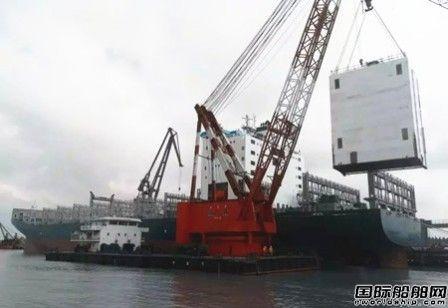 华润大东提前交付首艘脱硫塔加装船