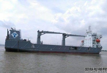 黄埔文冲交付首艘满足T-III标准支线箱船