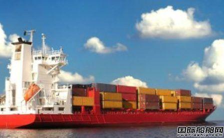 Arkon Shipping合资成立租赁公司AAC