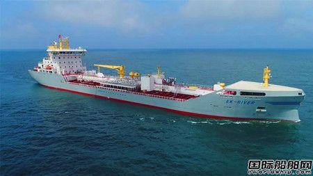 中船澄西交付全球技术领先1.86万吨化学品船