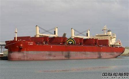 1年半赚400万美元,民生信托完成首单船舶出售交易