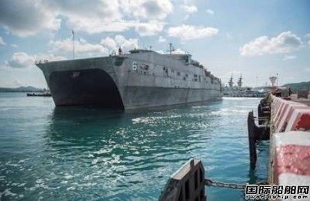 """美国海军""""Burlington""""号远征快速运输舰通过验收试验"""