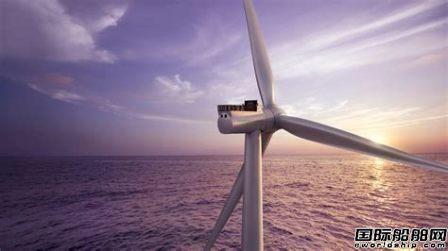 西门子为美国首个海上风场供应风力发电机