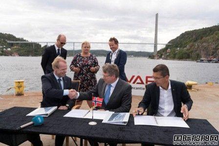 里程碑!全球首艘无人集装箱船正式下单