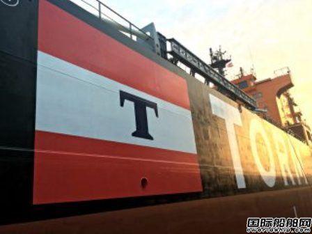 TORM为14艘新船安装洗涤器
