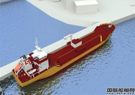 三家液化气船船东携手进军LNG加注业务