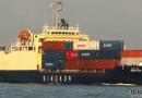 韩国为长锦商船和兴亚合并提供资金支持
