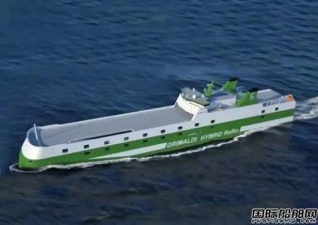 康士伯为12艘滚装船提供电力与混合动力系统