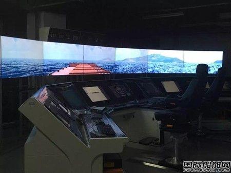 智能船舶1.0研发专项总体联调取得阶段性成果