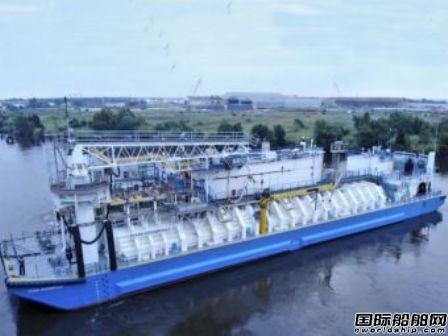 首艘北美建造LNG燃料加注驳船交付