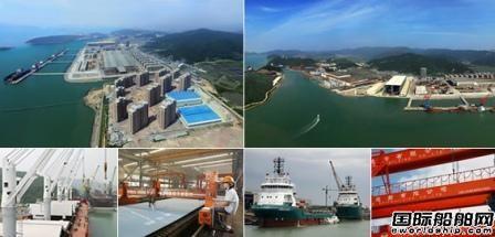 """中国最好海工船厂或成为""""靓丽风景线"""""""
