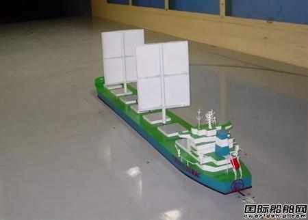 """七O二所:用风力为船舶插上""""绿色""""翅膀"""