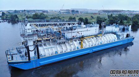 Harvey Gulf为新造LNG燃料加注驳船提供测试
