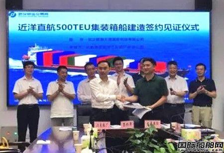 江东船厂获两艘集装箱船订单