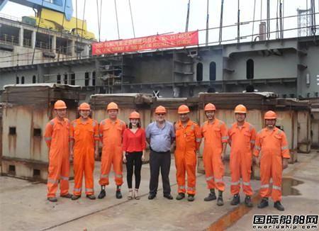 厦船重工首制7500车LNG汽车滚装船进坞建造