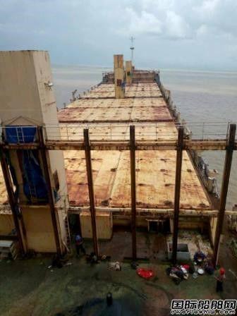 """消失9年突然出现,缅甸""""幽灵船""""真相揭开"""