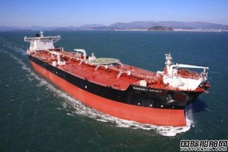 三星重工和AET一艘穿梭油船备选订单生效
