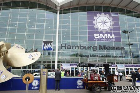 2018汉堡国际海事展盛大开幕