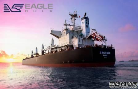 7400万美元~Eagle Bulk为37艘船改装洗涤器