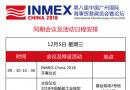 广州海事展见证中国船舶行业2018发展成果