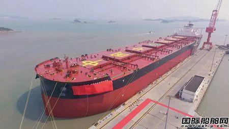 """这家""""新""""船厂变身国企重新启航"""