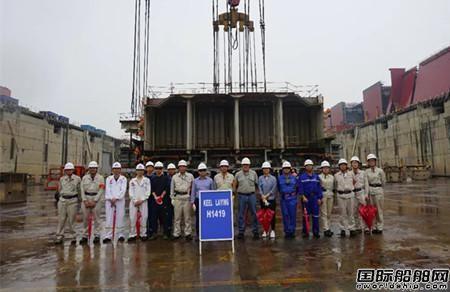 外高桥造船CJ50自升式钻井平台H1419顺利下坞