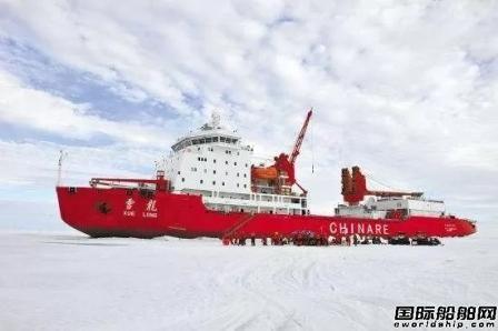 中国首艘自主建造极地科考破冰船下水